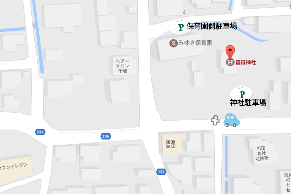 笛田神社地図拡大