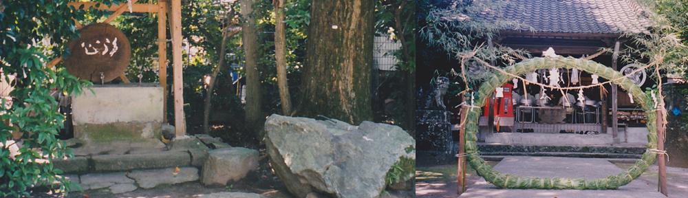 宗教法人 笛田神社 公式ホームページ(熊本市南区御幸笛田)みゆき保育園(御幸保育園)